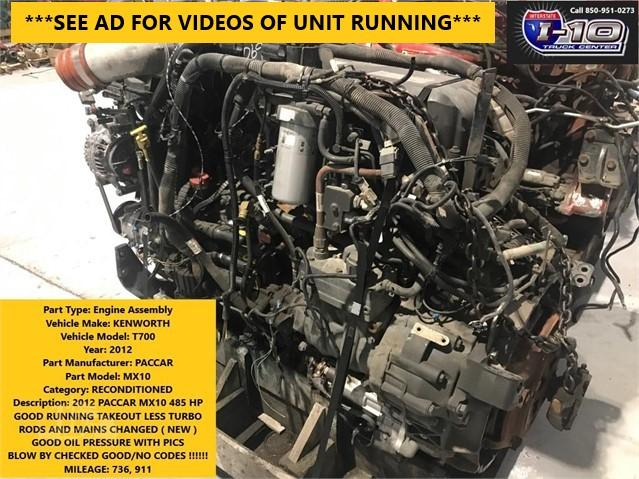 USED 2012 PACCAR MX10 ENGINE ASSEMBLY PART #5597